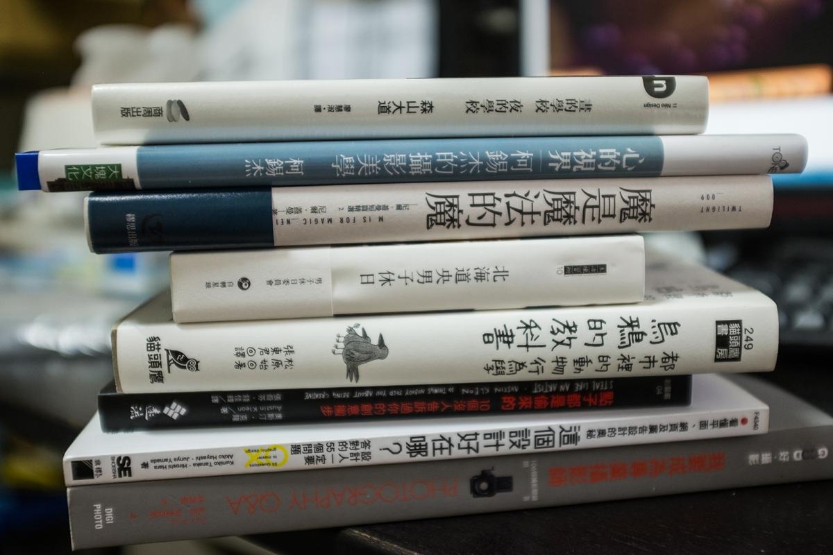 送給你八本迥異的書